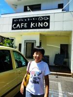 CAFE KINO 8.25