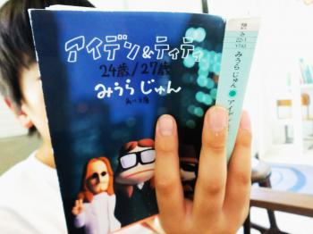 CAFE KINO 8.25 読書②