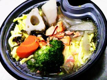 9月 青家 スープ飯4