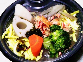 9月 青家 スープ飯2