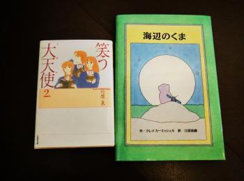 くまの本展 KINOさん