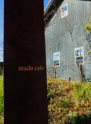 mad cafe3