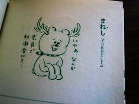 mad cafe 本 大阪弁5
