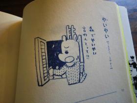mad cafe 本 大阪弁3