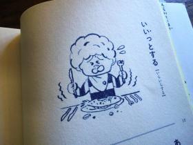 mad cafe 本 大阪弁2