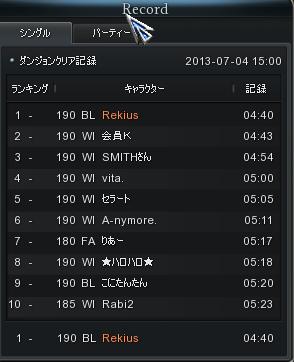 2013-07-04 15_22_44-CABAL