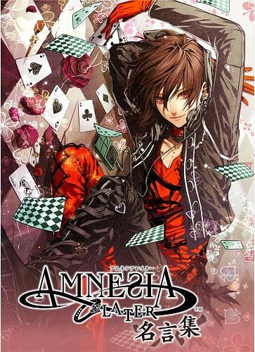 amnesialater_hon.jpg