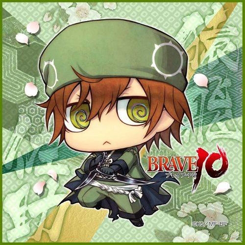 brave_sasuke2.jpg