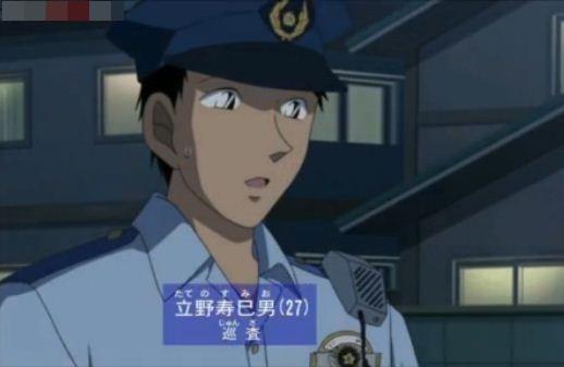conan655_tateno.jpg