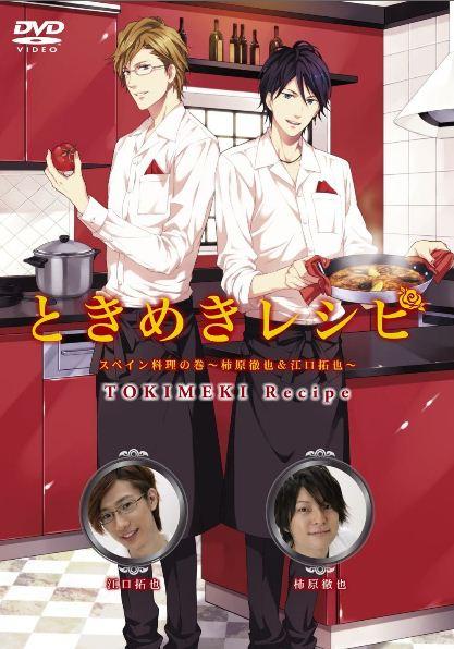 dvd_tokimeki2.jpg