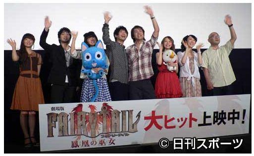 ft_event_movie1.jpg