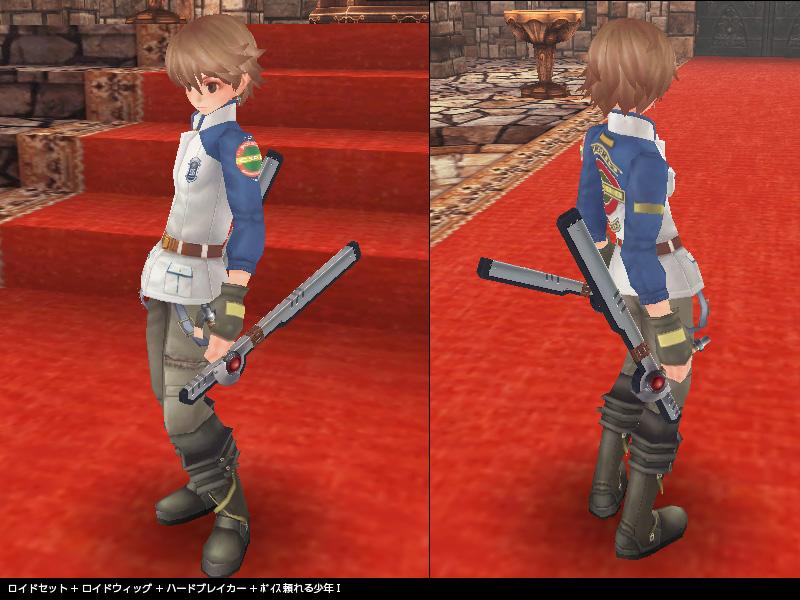 game_collab_lloyd_2013.jpg