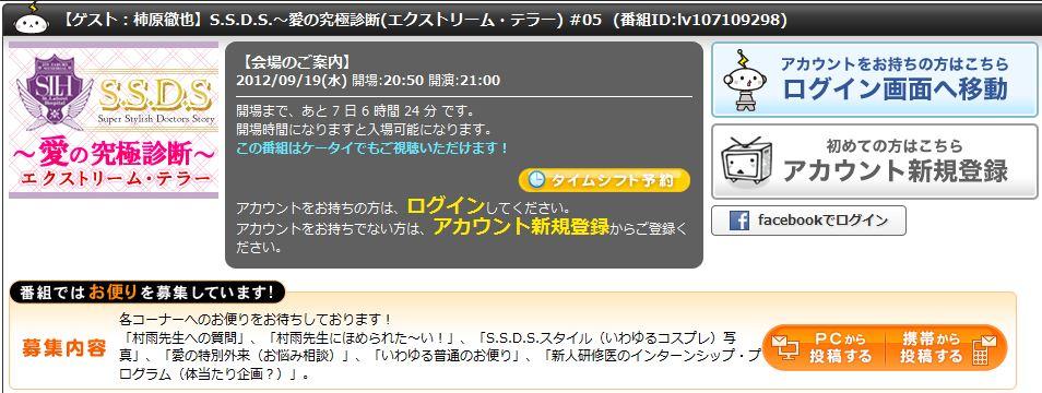 nico_0919.jpg