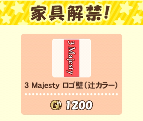 tokires_quest.jpg