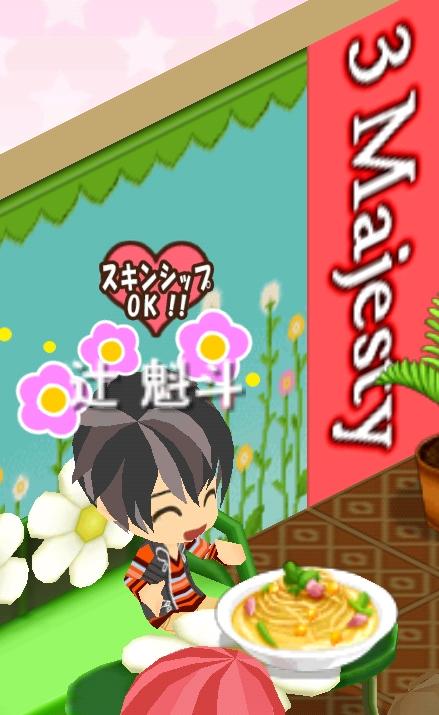 tokires_tsuji2.jpg