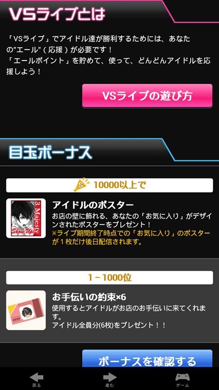 tokires_vs2.jpg