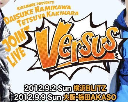 versus_title2.jpg
