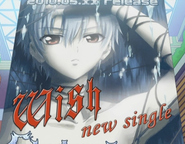 wish_single1.jpg