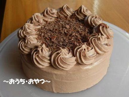 chocolatchantilly
