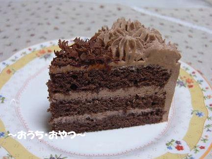 chocolatchantillycut
