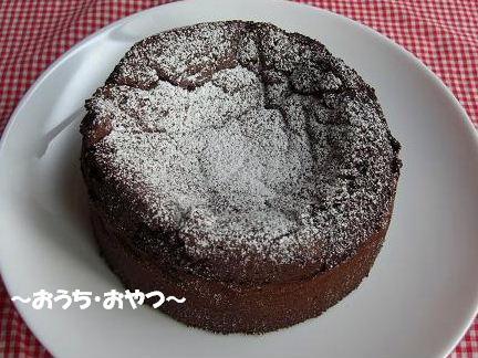 gateauxchocolat