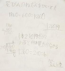 10-22_4MX63_2p.jpg