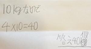 11-12_5MX12_3p.jpg