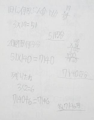 11-20_5MX16_2p.jpg