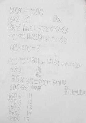 11-23_5MX26_2p.jpg