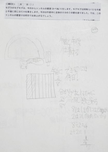 11-27_4MX28.jpg