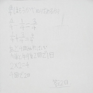 11-27_4MX28_2p.jpg