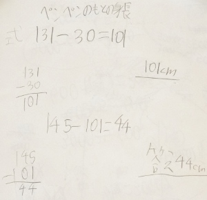 11-3_4MX85_2p.jpg