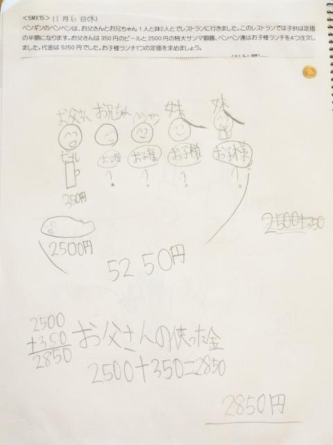 11-6_5MX15.jpg