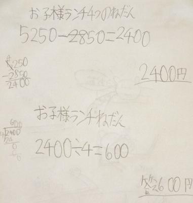 11-6_5MX15_2p.jpg