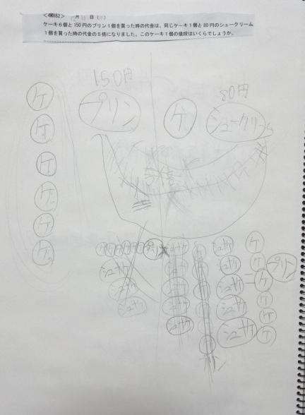 12-11_4MX62.jpg