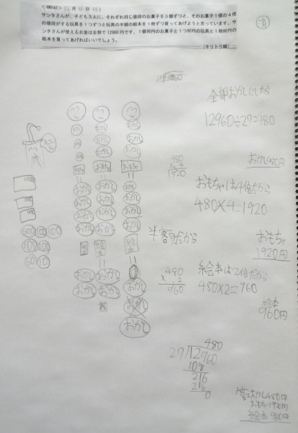 12-4_4MX48.jpg