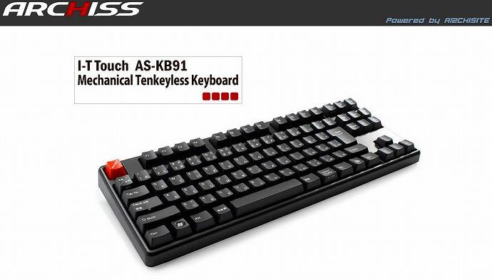 AS-KB91.jpg