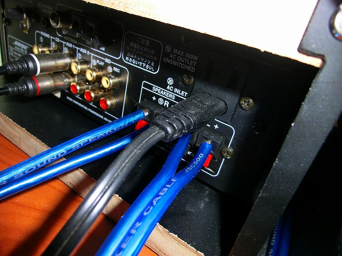 CIMG5580.jpg