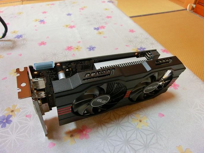 CIMG5646.jpg