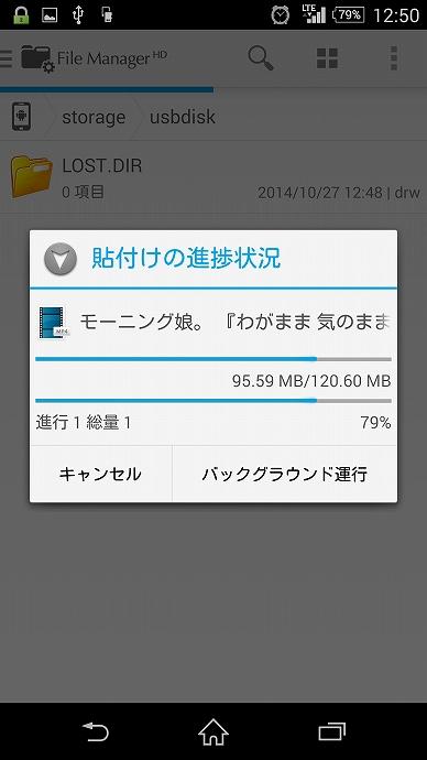 Screenshot_2014-10-27-12-50-51.jpg