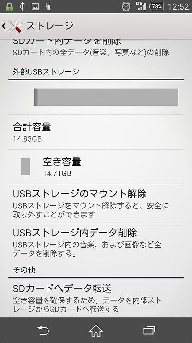 Screenshot_2014-10-27-12-52-37.jpg