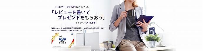 jp_event1211_1920x490px.jpg