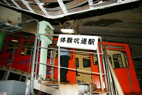 北海道新幹線で消える18