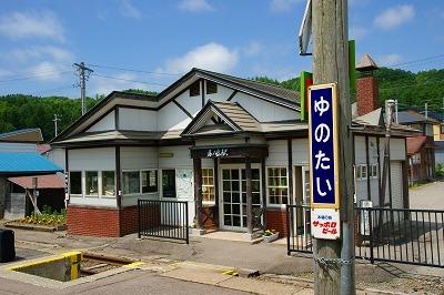 北海道新幹線で消える24