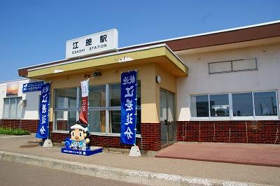 北海道新幹線で消える26