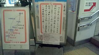 20120927_002916.jpg