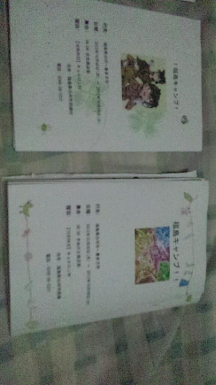 20121004_221306.jpg