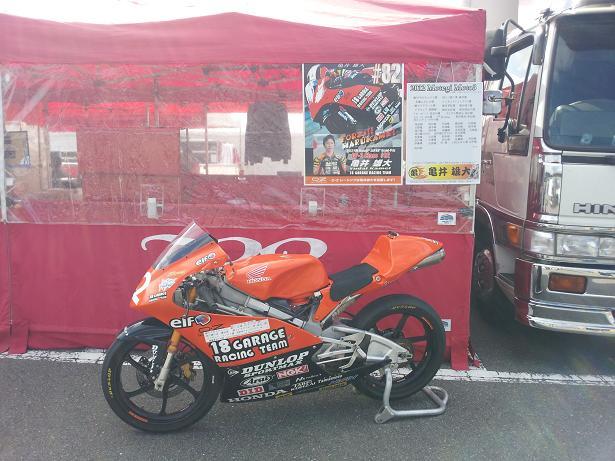 moto3bike.jpg