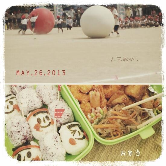 春の運動会