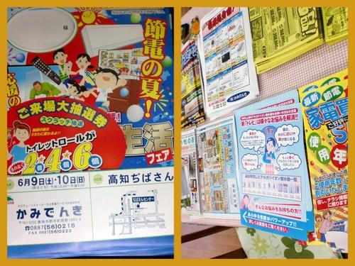 2012-05-151_20120519105421.jpg